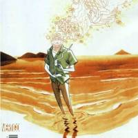 Daytripper By Fabio Moon and Gabriel Ba